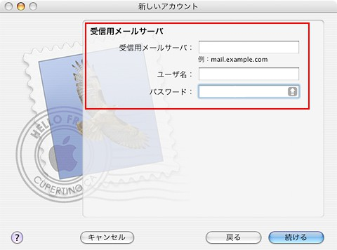 macOS X mail