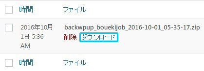 backwpup15