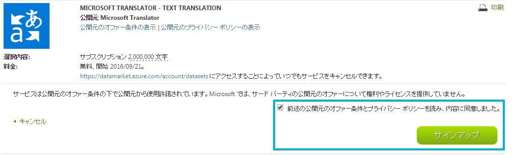 text-translation03
