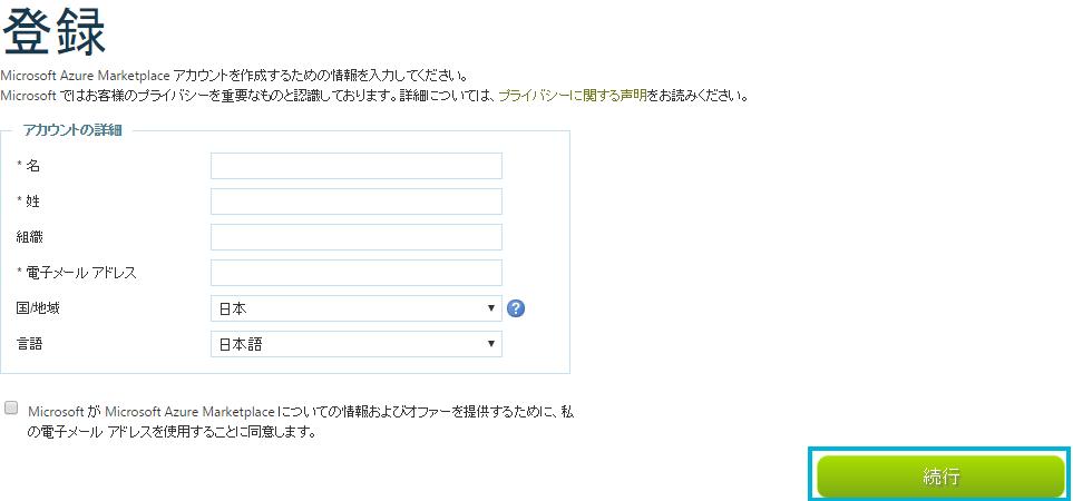text-translation04