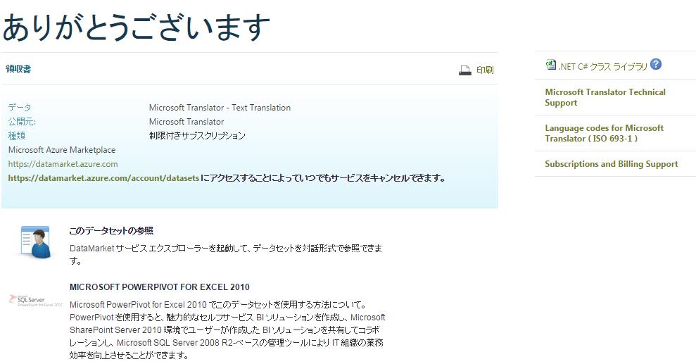 text-translation05