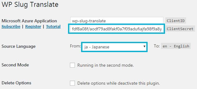 text-translation06